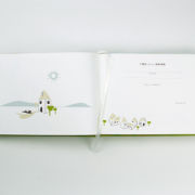 09_binth-baby-book-inside
