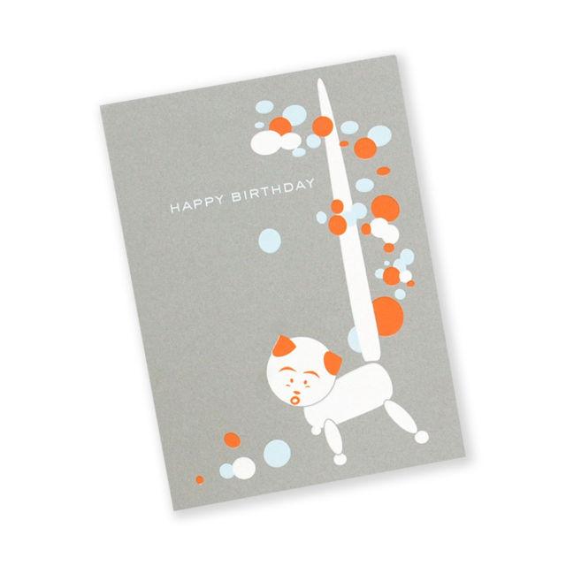 Happy Birthday Kat #208