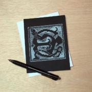 Binth Love Letters - E
