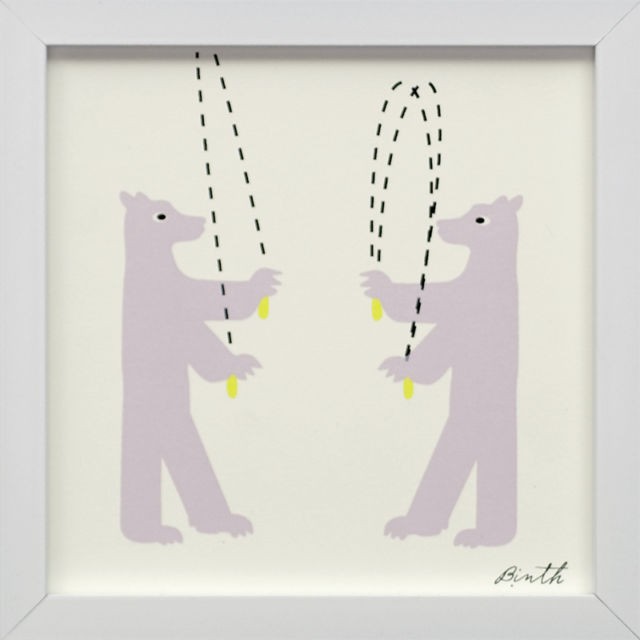 Binth Friends Framed Print - Dancing Bears