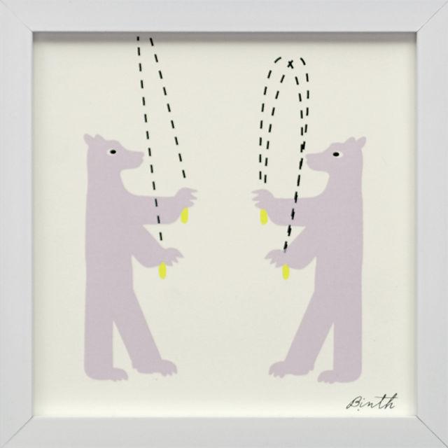 Binth Friends Framed Print - Dancing Bears