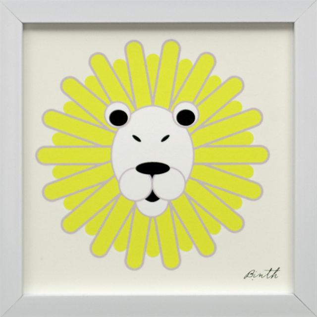 Binth Friends Framed Print - Lion